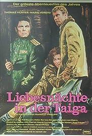 Liebesnächte in der Taiga Poster