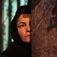 Marzieh Vafamehr in Gaze (2017)