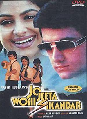 Jo Jeeta Wohi Sikandar (1992) Download on Vidmate