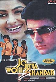 Watch Online Jo Jeeta Wohi Sikandar HD Full Movie Free
