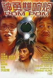 Pom Pom Poster