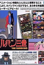 Rupan sansei: The shooting Poster