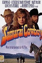 Samurai Cowboy (1994) Poster