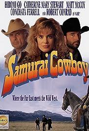 Samurai Cowboy Poster
