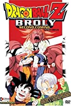 Image of Dragon Ball Z: Broly - Second Coming