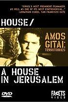 Image of A House in Jerusalem