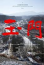 Image of Yumen