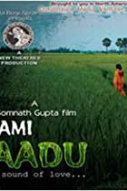 Image of Ami Aadu