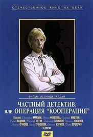 Chastnyy detektiv, ili operatsiya 'Kooperatsiya' Poster