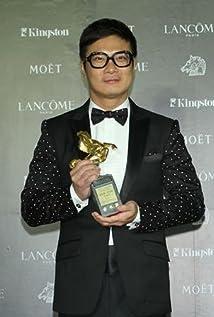 Aktori Kar Lok Chin
