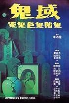 Image of Gui yu