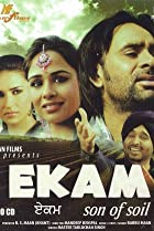 Image of Ekam: Son of Soil