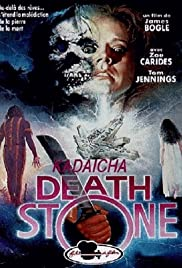 Stones of Death (1988) Poster - Movie Forum, Cast, Reviews