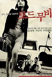 Rodeu-mubi Poster