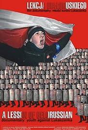 Lekcja bialoruskiego Poster