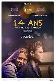 14+(2015) Poster - Movie Forum, Cast, Reviews