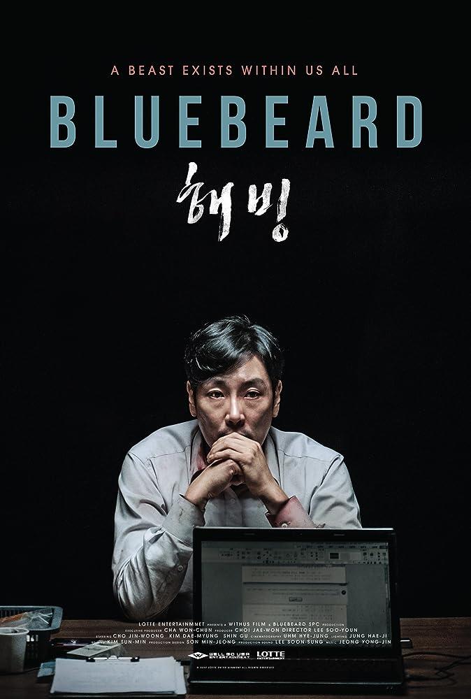 Nonton Bluebeard (2017) Subtitle Indonesia