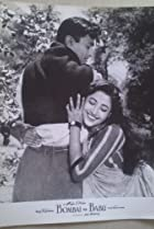 Image of Bombai Ka Babu