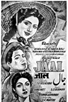 Image of Jaal