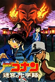 Detective Conan: Crossroad in the Ancient Capital Poster
