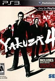 Yakuza 4 Poster