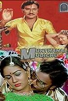Image of Munthanai Mudichu