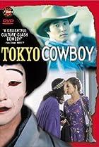 Image of Tokyo Cowboy