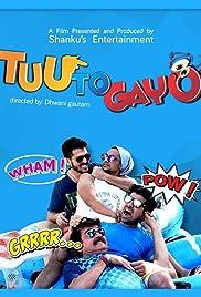 Tuu to Gayo Film Download
