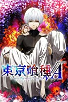 Image of Tokyo Ghoul: Root A