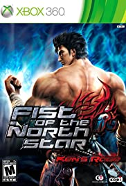 Fist of the North Star: Ken's Rage Poster