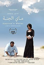 Heaven's Water Poster