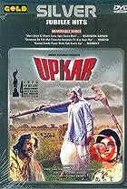 Image of Upkar