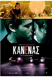 Kanenas Poster