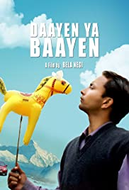 Daayen Ya Baayen(2010) Poster - Movie Forum, Cast, Reviews