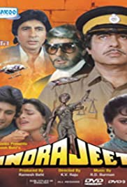 Indrajeet Poster