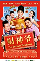 Image of The Fortune Handbook