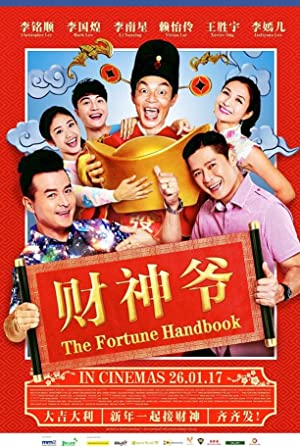 The Fortune Handbook poster