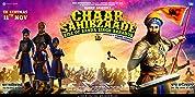 Chaar Sahibzaade: Rise Of Banda Singh Bahadur (2016)