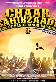 Chaar Sahibzaade 2: Rise of Banda Singh Bahadur (Hindi Dubbed)