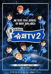 Super TV - Season 2