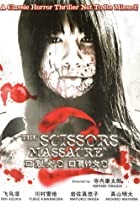 Image of The Scissors Massacre