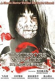 Kuchisake-onna 2 Poster