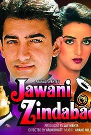Jawani Zindabad Poster