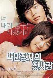Baekmanjangja-ui cheot-sarang Poster