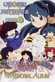 Urusei Yatsura Memoriaru Arubamu: Aimu za Shû-chan Poster
