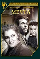 Image of Mechta