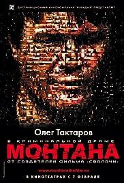 Montana(2008) Poster - Movie Forum, Cast, Reviews