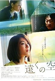 Tôku no sora Poster
