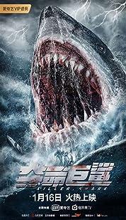 Killer Shark (2021) poster