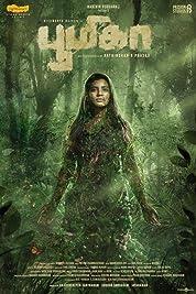 Boomika (2021) poster